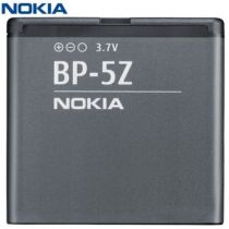 achat Batteries Nokia - Batterie Nokia BP-5Z
