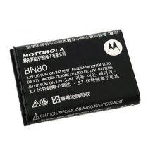 Comprar Baterias Motorola - Bateria MOTOROLA BACKFLIP(BN80, SNN5851, SNN581A)
