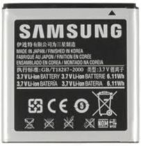 achat Batteries pour Samsung - Batterie Samsung EB575152LUCSTD Galaxy S i9000/i9001/i9003/i
