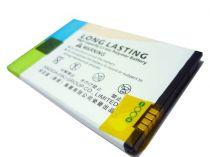 Comprar Baterias para Nokia - BATERIA ALTA CAPACIDADE NOKIA BL-5J, 5800,C3-00,N900,X6,5230 1650MA