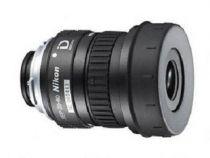 Revenda Binoculos Nikon - Lente Nikon SEP 16 16-48x/ 20-60x Prostaff5