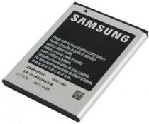 Batterie per Samsung - Batteria Samsung EB484659VU i8150 Galaxy W