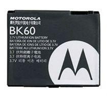 Comprar Baterias Motorola - Bateria Motorola BK60