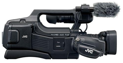Comprar  - Câmara vídeo JVC GY-HM70E Professional