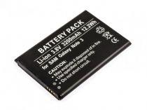 Revenda Baterias Samsung - Bateria Samsung Galaxy Note 3, Galaxy Note III 3200mah