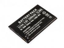 Revenda Baterias Samsung - Bateria Samsung Galaxy Note 3, Galaxy Note III NFC 3200mah