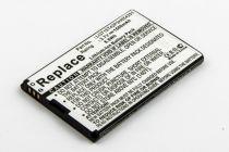 Comprar Baterias Outras Marcas - Bateria T-Mobile 4G Mobile Hotspot VERIZON FiveSpot