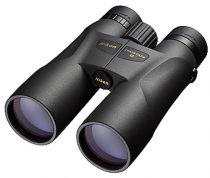 Binocolo Nikon - Binocolo Nikon Prostaff 5 10x50
