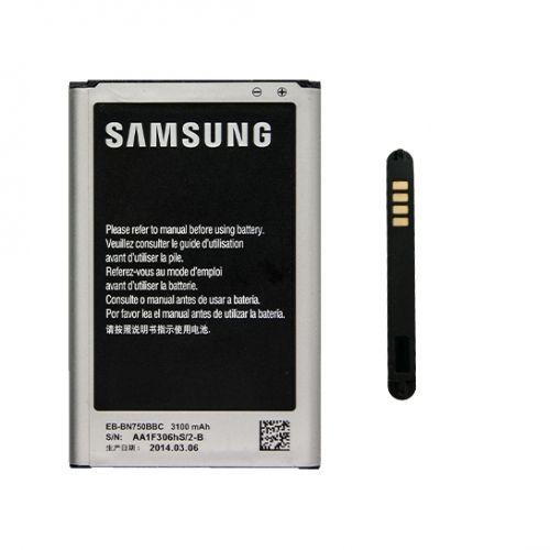 Batterie Samsung EB-BN750BBC Galaxy Note 3 Neo 3100mAh