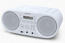 Comprar Rádio Cassette / CD - Radio CD Sony ZS-PS50W branco