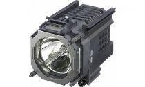 Comprar Lâmpadas Videoprojectores - Sony LKRM-U331S Lâmpada mercúrio a alta pressão - 330 Watt (pacote de