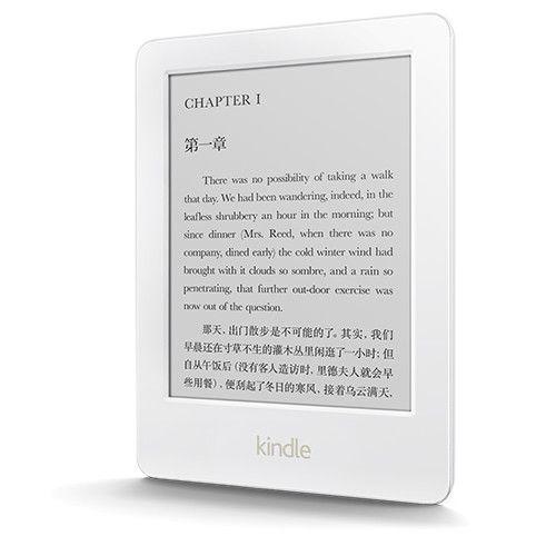 Comprar  - eBook Kindle Paperwhite 2015 WiFi branco