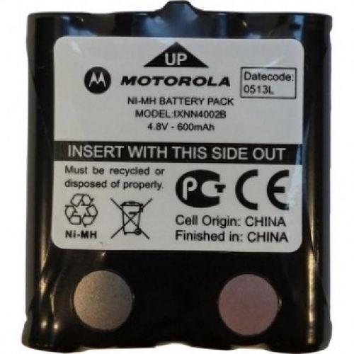Comprar  - Bateria Motorola para TALKR T82 / T82 Extreme 1300mAh