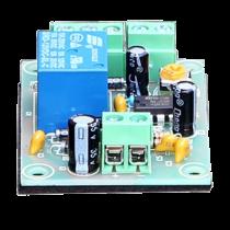 Revenda Acessórios Controlo Acesso - Módulo relé com atraso Configuração tempo até 30 segundos Entrada puls