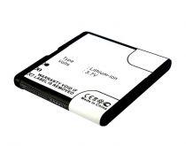 Comprar Baterias para Nokia - BATERIA NOKIA 8600/6500/6110/7390 700 LI