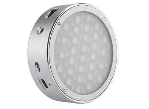 Comprar  - Iluminador Godox LED R1 RGB