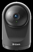 Revenda Camaras IP Vigilância - Câmara Vigilância D-LINK CAM CLOUD COMPACT FULL HD 1080P PTZ