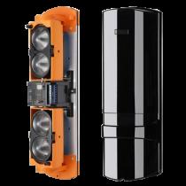 Comprar Detectores/Sensores de perigo - Barreira infravermelha feixe quádruplo exterior com cabo 750 m (interi