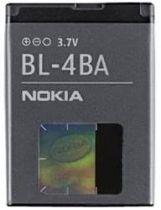 achat Batteries Nokia - Batterie Nokia BL-4BA