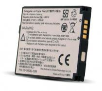 Comprar Baterias - BATERIA HTC S710 / S730 BA S180