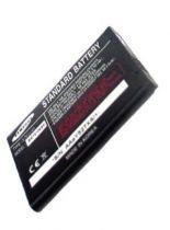 Comprar Baterias Samsung - Bateria Samsung 1500mAh para i900 Omnia / i7500/ i8000