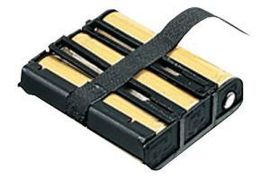 Comprar  - Bateria Kenwood UPB-5N