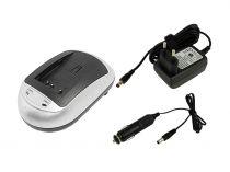 Revenda Carregadores Câmaras Vídeo - Carregador de Bateria JVC BN-V712/V714 + carregador isqueiro