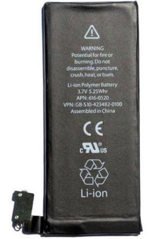 Comprar  - Bateria Apple iPhone 4 1420mah 616-0521