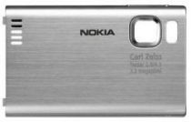 Cover - Scocca Batteria  Nokia 6500 Slide Argento