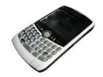 achat Façade Batterie - Façade + Coque complet Blackberry 8330 argent