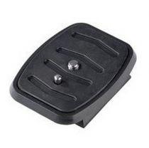 Comprar Accesorios Trípodes - Cullmann 40652 SK-Plate para ALPHA 2500