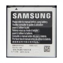 Comprar Baterias Samsung - Bateria Samsung Galaxy S Advance EB535151VU