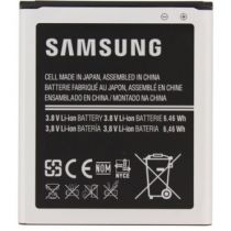 achat Batteries pour Samsung - Batterie Samsung EB485159LUCSTD Galaxy Xcover 2 S771 1700mA