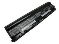 achat Batteries pour Asus - Batterie compatible Asus A32-1025  10,8V 5200mAh