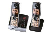 Comprar Teléfonos Inalámbricos DECT  - Telefono Panasonic KX-TG 6722 GB