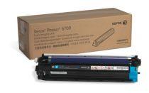 buy Printer Drum - Xerox Drum unit - Drum cyan 108R00971