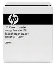 Comprar Tambores impresoras - HP KIT DE TRANSFERENCIA P/ LASERJET M651DN CE249A