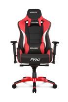achat Chaise pour Gaming - AKRACING Cadeira Gaming Master Pro red - PU AK-PRO-RD