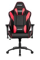 achat Chaise pour Gaming - AKRACING Cadeira Gaming Core LX Plus red - PU AK-LXPLUS-RD