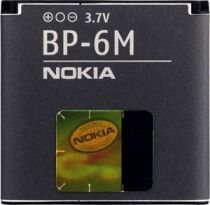 achat Batteries Nokia - Batterie NOKIA BP-6M 1100 mAh