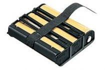 Comprar Baterías WalkieTalkies - Bateria Kenwood UPB-5N