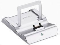 Comprar Cargadores Sony - Sony Ericsson CDS-65 DPY 901 662