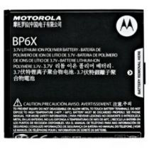 buy Motorola Batteries - Battery Motorola BP6X 1.390mAh Milestone/Droid