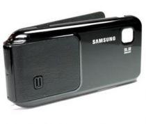 achat Etui Samsung - CaseFlip + Façade Batterie Samsung EF-C1A1FBECSTD Pour Wave